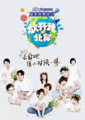 Let's Eat 3 (2018) [KDRAMA]